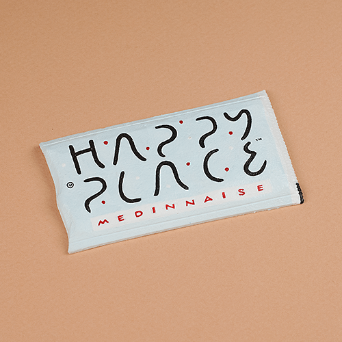 """""""Happy Place"""" sculpture for SpiceMart, a series of small sculptures from artist and designer Chris von Szombathy"""